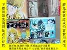 二手書博民逛書店動畫基地罕見2004年 3月 創刊號Y260703