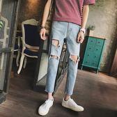 中大尺碼 港風男裝夏季九分牛仔褲子薄款青年修身小腳破洞 JA1261 『伊人雅舍』