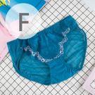 0490配褲-藍-F