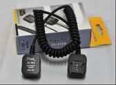 【聖影數位】PIXEL FC-313S 1.8M 閃光燈 離機線 TTL連接線 For SONY
