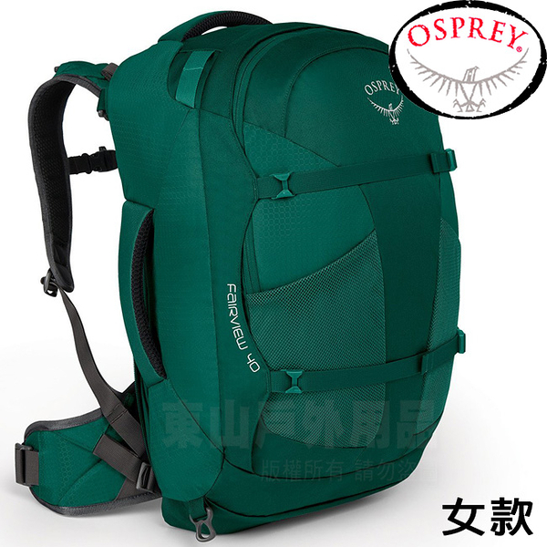OSPREY Fairview 40 Travel Pack Carry-On_雨林綠 自助旅行背包/女款/登機包/旅行背包/雙肩背包/肩帶可收納
