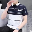 2021夏季修身短袖t恤男士潮流襯衫翻領T恤男裝上衣青年時尚polo衫 8號店
