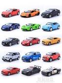 1:36兒童合金汽車模男孩小汽車模型越野車跑車仿真回力開門玩具車 「麥創優品」
