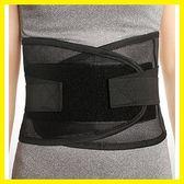 新年好禮 護腰帶腰間盤腰椎間盤鋼板勞損保暖突出男女士夏季薄款透氣腰托
