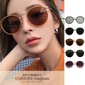 《Caroline》今年度最新網紅款潮流行時尚百搭抗UV太陽眼鏡 71400