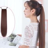 馬尾假髮韓系假髮女馬尾辮子韓系可愛長版雙馬尾直髮接髮片假髮片綁帶式仿真髮