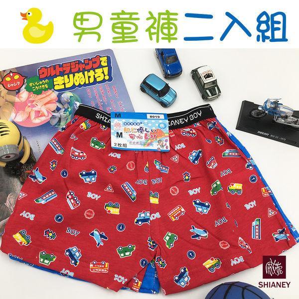 棉質男童平口內褲 可愛交通工具 (二入組) 台灣製造 No.8019-席艾妮SHIANEY