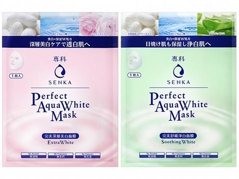 SHISEIDO 資生堂 專科 完美舒緩淨白/深層美白 面膜(1枚入) 款式可選【小三美日】
