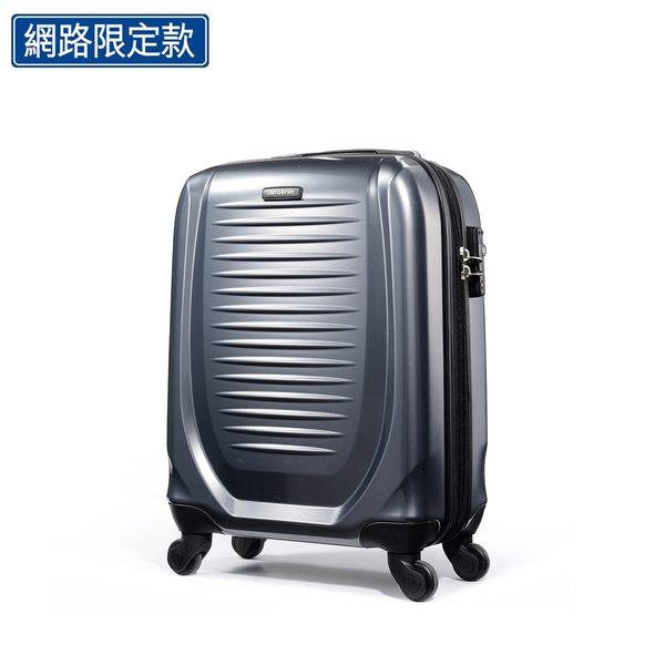 網路限定_Samsonite新秀麗 20吋Gary立體流線可擴充硬殼TSA登機箱(石墨黑)