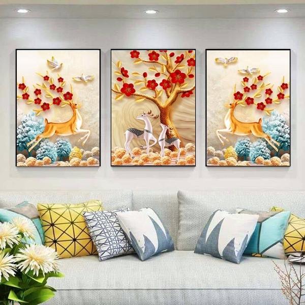 客廳裝飾畫沙發背景墻北歐風格臥室餐廳掛畫三聯畫麋鹿 【快速出貨】