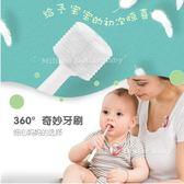 嬰兒牙刷360幼兒童寶寶牙刷0-1-2-3-6歲軟毛乳牙小頭訓練日本