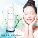 MKUP 美咖 深層極淨舒敏卸妝水 (五效合一)◆醫妝世家◆
