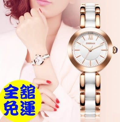 手錶陶瓷錶男女時尚機械錶石英錶情侶腕錶鑽錶流型明星同款運動錶電子錶200o9【Brag Na義式精品】