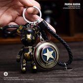 暴力熊鑰匙扣女 韓國 可愛汽車鑰匙扣男士圈環創意鑰匙錬鑰匙掛件   LannaS