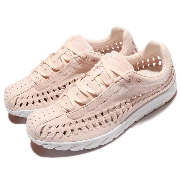 【六折特賣】Nike 休閒鞋 Wmns Mayfly Woven QS 編織 麂皮 粉橘 白 女鞋 運動鞋【PUMP306】 919749-800