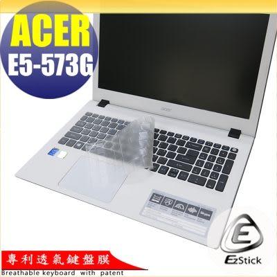 【Ezstick】ACER Aspire E15 E5-573G 系列 專利透氣奈米銀抗菌TPU鍵盤保護膜