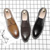 布洛克皮鞋 男皮鞋 男士休閒鞋系帶商務鞋子時尚潮鞋休閒皮鞋《印象精品》q604