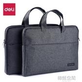 文件袋帆布包a4手提袋資料袋商務拉鏈多層男女辦公包訂製大號公文包文件包會議大容量電腦