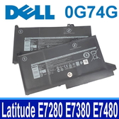 DELL 0G74G 3芯 原廠電池 Latitude E7280 E7380 E7480 電壓:11.4V 容量:3500mAh/42Wh