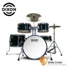 爵士鼓 | DIXON 台灣製 兒童爵士鼓 PCD156A【迷你小型爵士鼓】【兒童打擊樂】