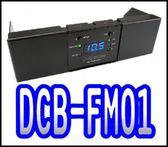 [地瓜球@] Koolance DCB-FM01 流量顯示器 面板