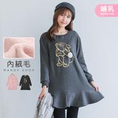【MK0411】哺乳衣燙金兔兔立體毛球內絨毛洋裝