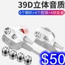 4喇叭耳機 雙動圈運動耳機 線控帶麥通話智能手機耳機 可調音量 4喇叭+4腔體+4核能量 音質高配版