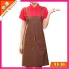 圍裙 圍裙定制logo正韓時尚超市廣告防油服務員餐廳廚房防水工作服男女 鉅惠85折