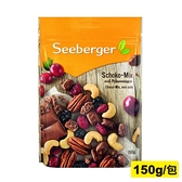 喜德堡 巧克力綜合堅果 150g/包 (德國原裝進口) 專品藥局【2017317】