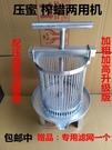 搖蜜機 鑄鐵榨蠟機 壓臘機 炸蠟機 壓蜜機 搖蜜機 蜂具 蜂箱中蜂意蜂熱賣 城市科技DF