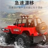 越野車充電無線遙控車賽車電動兒童玩具車模【英賽德3C數碼館】