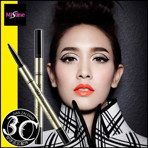 泰國 Mistine 三合一3D眉筆 2.45g/支 眉毛 眼妝 眉筆 眉粉 眉刷 多款 彩妝 甘仔店3C配件
