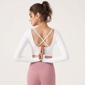 運動T恤上衣 速干緊身彈力瑜伽服 鏤空美背性感跑步健身長袖