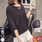 棉釦環交叉領蕾絲袖上衣(2色) XL-4XL【595305W】【現+預】-流行前線-