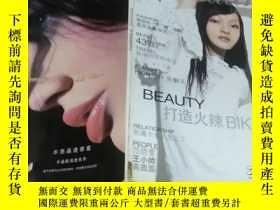 二手書博民逛書店虹(月刊)封面:張韶涵罕見2005期第六版Y54794