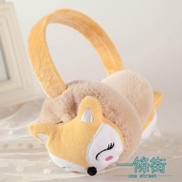 卡通可愛春季耳罩保暖學生護耳耳套耳包護耳男女兒童寶寶春天耳捂【一條街】