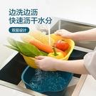 瀝水盆 雙層鏤空水果盆洗水果瀝水籃家用水果籃大號果盤創意廚房洗菜籃 晶彩 99免運
