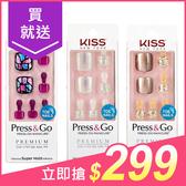 Kiss Press&Go足部指甲貼片(24片入) 多款可選【小三美日】