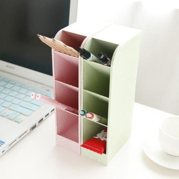 辦公收納用品四格多功能簡潔桌面收納盒小清新辦公筆筒創意整理格長方形可站立