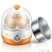 煮蛋器神器 自動斷電家用迷你蒸蛋器 早餐雞蛋羹機多功能小型 樂活生活館