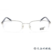 MONTBLANC 萬寶龍眼鏡 MB336 016 (銀黑) 商務半框 近視眼鏡 久必大眼鏡