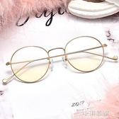 眼鏡框女韓版金絲素顏網紅款平面平光鏡復古圓框眼鏡男有度數『小淇嚴選』