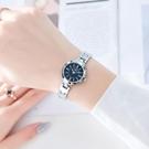 手錶女士小巧精致學生簡約氣質正韓手鏈條式小錶盤細帶防水ins風 晟鵬國際貿易