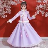 兒童禮服 女童公主連身裙子兒童裝洋氣漢服禮服秋冬裝冬季加絨加厚2021新款 嬡孕哺