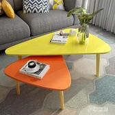 客廳組合茶几簡約小戶型餐邊桌臥室搭配桌子床邊几經濟型 yu4165『夢幻家居』