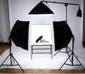 led攝影棚補光燈套裝小型拍攝設備淘寶靜物產品大型拍照道具☌zakka