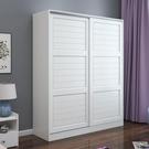 衣櫃 衣架 衣櫃簡約現代經濟型組裝實木板式衣櫥移門2門推拉門整體臥室 櫃子全館免運!~`
