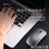 無線滑鼠 可充電式無線鼠標靜音無聲男女生可愛超薄便攜電腦辦公 momo衣櫥