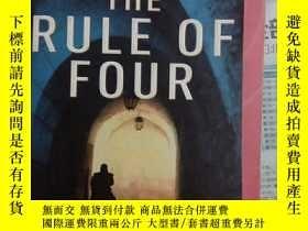 二手書博民逛書店THE罕見RULE OF FOUR 英文原版 漂流書Y19885