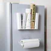 居家家廚房保鮮膜收納架鐵藝冰箱側壁掛架衛生間紙巾置物架卷紙架